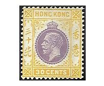 HONG KONG stamps 1912 GEORGE V 30cents purple/orange yellow SG.110 mint LH -F123