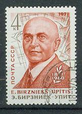 Russland Briefmarken 1971 Birzniek-Upiti Mi.Nr.3869