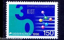 South Korea 1996 MNH, Science & technics institute