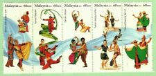 Malaysia 2016 Traditional Dance II (Strip of 5) ~ Mint