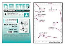Deleter Comic Book Paper, New, Free Shipping