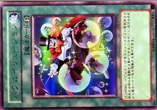 Ω YUGIOH CARTE NEUVE Ω ULTRA RARE DP1-JP024 Bubble Illusion Mag