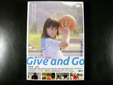 Japanese Movie Drama Give and Go DVD