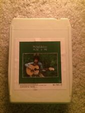 Music And Me Michael Jackson 8 Track Tape Tested