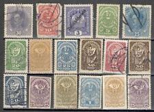 R5174 - AUSTRIA 1917/19 - LOTTO 17 DIFFEFRENTI - VEDI FOTO