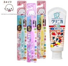 MAMEGOMA Kid's Toothbrush PINK BLUE WHITE Set with a Strawberry Flavor Toothpast