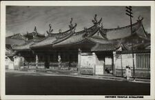 Singapore - Chinese Temple Real Photo Postcard