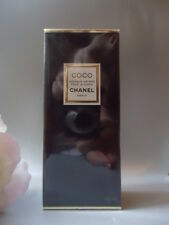 CHANEL COCO BODY SATIN SPRAY 100g RARE MINT SEALED BOX & LUXURY CHANEL GIFT WRAP