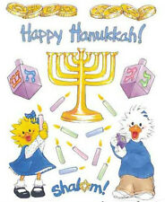 Suzy's Zoo Stickers - Multiples Package - Happy Hanukkah! - Shalom! #9671