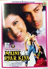 Maine Pyar Kiya - Salman Khan - Hindi Movie DVD Region Free English Subtitles