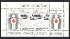 Israel 1980 Medical/Health/Ambulance/Blood m/s (n27924)