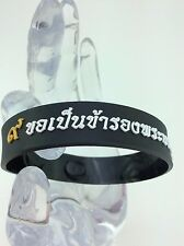 Magic Perfect Bracelet Thai Love King RAMA 9 Bhumibol Amulet Bangle Wristband