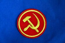 Hammer and Sickle Soviet Union flag Russian Tactical army morale military patch