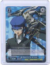 Weib Weiss Schwarz Persona 4 Naoto Yamato Takeru Signed TCG card 081SP Anime #3