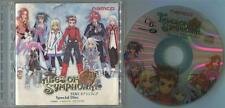 """ TALES OF SYMPHONIA SPECIAL DISC "" C-THRU DISC ENHANCED CD NAMCO NOT FOR SALE"