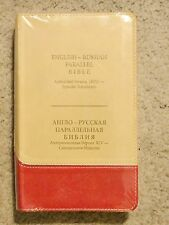 Russian/English Parallel BIble, Tan Cherry, ImitationLeather,Synodal/King James