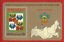 RUSSLAND RUSSIA 2014 BLOCK COAT OF ARMS KRASNODAR CITY ** POSTFRISCH
