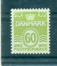 CIFRE - NUMBERS DENMARK 1976 Common Stamp