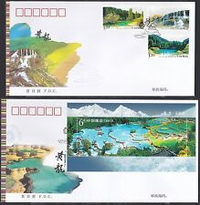 China 2009-18 Huang Long Scenic Area 黄龙 总公司 stamp + S/S FDC