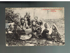 1923 Jerusalem Palestine Real Picture Postcard Cover to France Lepers Leprosy