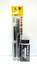 Pentel Pocket Fude Brush Pen with 6 refills / XGFKP-A and FP10