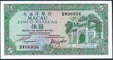 Macau 1981 5 Patacas PK 58c CU