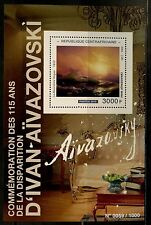 CENTRAL AFRICA 2015 115th MEMORIAL OF IVAN AIVAZOSKI  PAINTINGS S/S MINT NH