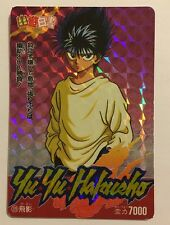Yu Yu Hakusho PP CARD Prism 129 Version Hard