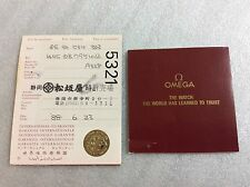OMEGA VINTAGE 1988 INTERNATIONAL GUARNTEE+OMEGA QUARTZ cal 1455 MANUAL BOOKLET