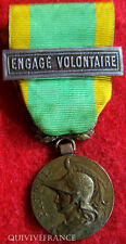 DEC2891 - MEDAILLE ENGAGE VOLONTAIRE - ORDER MEDAL