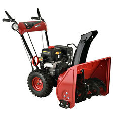 AMICO 22 inch 212cc Two-Stage Electric Start Gas Snow Blower/Thrower