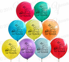 10 Eid Mubarak Balloons Decorations Gift Happy Eid Helium Ramadan ND