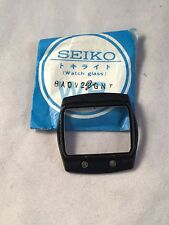 "Vintage Seiko Digital LCD 0674 5009 ""James Bond"" LC Watch Glass"