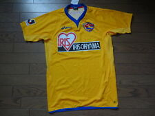 Vegalta Sendai 100% Original Soccer Jersey O 2011 Home Still BNWT J-League Japan
