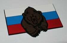 "Russian flag ""Tricolor"" with a bear PVC patch with contact tape (velc-o)"