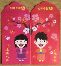 Ang pow red packet United Daily News 2 pcs  new