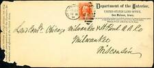 #O18 ON DEPT OF THE INTERIOR COVER 7/23/1894 (USED AFTER STAMPS EXPIRED) BT4028