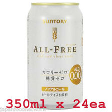 Japanese Suntory Alcohol free Beer 350ml x 24ea