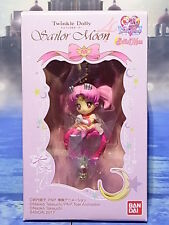 "NEW! ""Twinkle Dolly 4  Chibi Usa "" Strap Charm  Sailor Moon"