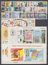 SPAIN - ESPAÑA - YEAR 1996 WITH ALL THE STAMPS MNH AND MINISHEETS