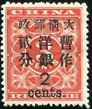 CHINA-STAMPS..1897..{Qing CHINA REVENUE 3cent over print 2 cents}...FINE.UNUSEDd