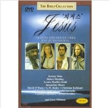 THE BIBLE COLLECTION # JESUS (1999) DVD (Sealed) ~ Jeremy Sisto *BRAND NEW*