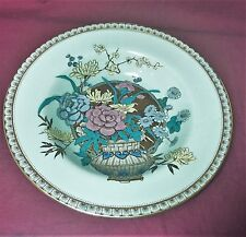 Royal Staffordshire china Clarice Cliff Ophelia pattern soup bowl