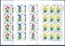 China 2004-18 Flower of Meconopsis 4V Full S/S 綠絨蒿