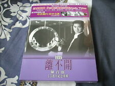 a941981 Danny Chan  陳百強  WEA Double CD + DVD Best  離不開 一生何求 (無綫電視劇『義不容情』主題曲) HK TVB TV Song