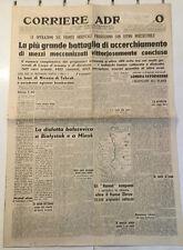 SECONDA GUERRA MONDIALE@DISFATTA BOLSCEVICA A BIALYSTOK E A MINSK@11/LUGLIO/1941