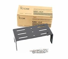NEW ICOM MB-62 Mount Bracket for IC-706MKIIG IC-706MK2G IC-7000 IC-703 IC-703+