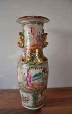Antique Chinese Canton Famille Rose Porcelain Vase