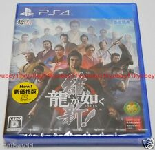 PS4 Yakuza Ryu Ryuu ga Gotoku Ishin Best Japan Japanese PlayStation 4 PLJM-80118