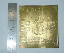 """An Old ATTRACTIVE 4.75""""  X 4 """"Brass made Spiritual SHRI SHANI YANTRA from INDIA"""